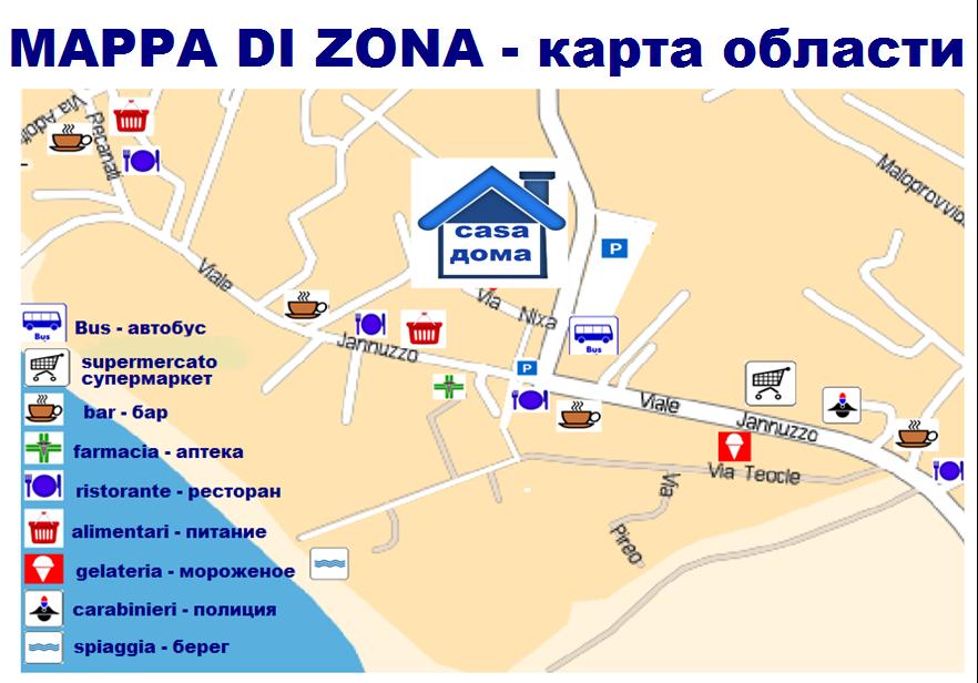 расположение основных магазинов относительно апартамента